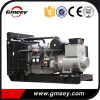Gmeey UK brand 280KW 350kva diesel generator powered by perkin 2206C-E13TAG2