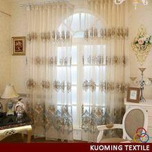Popular best sell fancy stripe arabic curtain and drapery