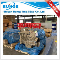 china stock products for asp model engine