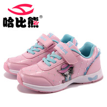 HOBIBEAR children wholesalers of footwear from china