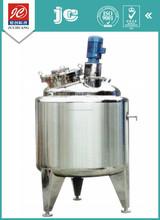 2015 materiales estériles profesionales resistente a la corrosión aislamiento suspensión sólido-líquido acero inoxidable tanque