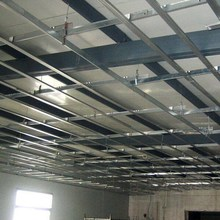 2015 New products Flat ceiling design Alloy Lock Flat T Grid construction building materials