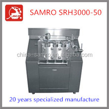 direct facrory SAMRO SRH3000-50 homogenized milk