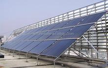 solar panel electricity generation 2KW 3KW 5KW / 220V solar power backup generator 5KW 10KW / off grid pv solar energy system 15