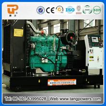 72.5 kva generator magnetic engine with cummins