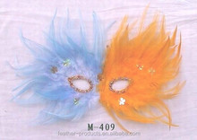 cheap feather mask for any party ---China supplier
