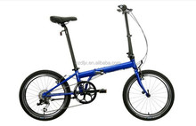 20 inch aluminum alloy frame 7 speed Folding Bicycle from China supplier