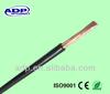 Copper Conductor PVC Insulation Flexible Wire 300V
