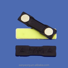 Hot sell hard plastic and metal blank magnetic for pvc name badge