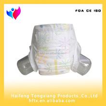 underwear import, japan diaper, 2015 baby safety