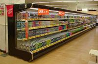 Remote Multideck Display Fridge , Large Open Deck Chillers For Supermarket