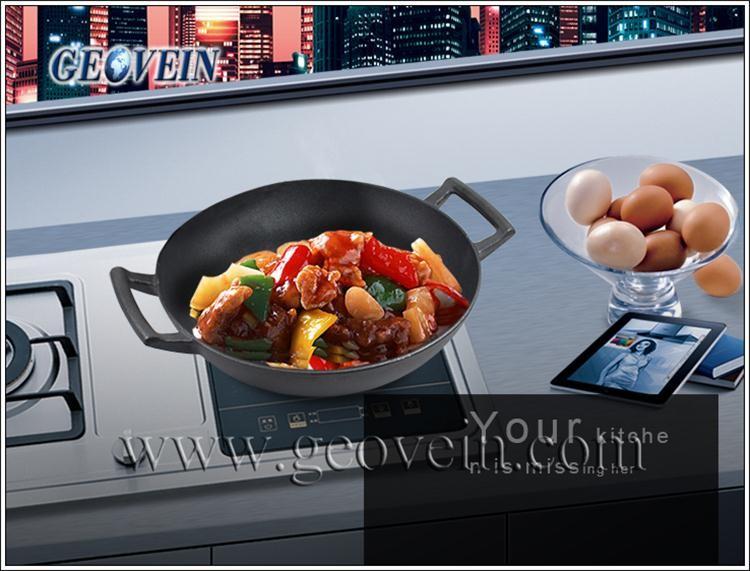 Chinese wok.jpg
