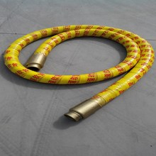pump delicated pipe