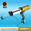 1500ml 1:1 sealant airless paint sprayer