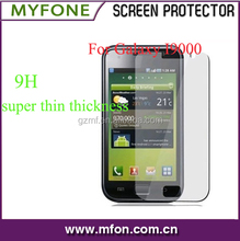 Myfone Tempered glass screen protector for Samsung galaxy i9000