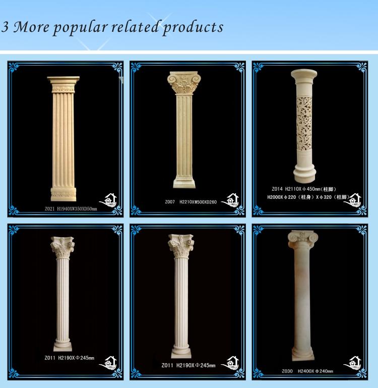 House Columns Product : Contemporary interior decorative columns buy