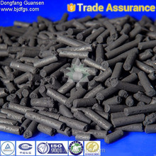 Granular Wooden Pellet Activated Carbon For Odour Removal Trade Assurance