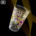 R- a+ biologisch abbaubaren kunststoff einweg kaffee milch tee saft 20 unzen cup-le plastique gobelet