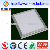 green star energy system 300*300 tuning light 24w led recessed ceiling down light /lighting /lamp