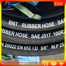 Mining coal Special used 19mm High intensity four steel wire braid hydraulic rubber hose