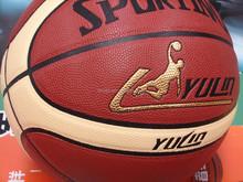 China manufacture high quality basketball / PU basketball/rubber/pvc basketball balls