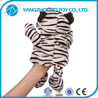 Cheap Wholesale dog velour hand puppet