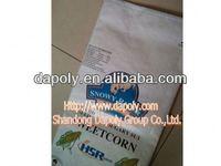 best package Shandong Qingdao plastic packing manufacturer of cheap flour sacks