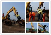 Excavator Grab parts grasp wood,metal,garbage