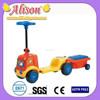 New Alison 2015 new good quality racing car/r/c car/car battery