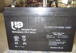 12V 100AH Deep Cycle Solar Battery AGM VRLA Lead Acid Battery