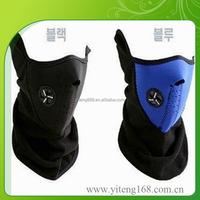 Comfortable Fleece Neoprene Face Mask Cold Snow Proof Skiing Mask