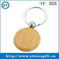 Llavero de madera en blanco llavero / madera personalizado