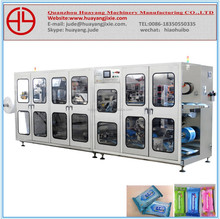 HY-2035B Fully auto Multiple Wet Tissue Manufacturing Machine for 5~30pcs/bag, wet wipe making machine