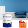 Hot Selling!!! CARPOLY High Performance Interior Wall Paint