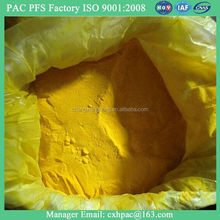 ISO exportation and importation best purificant polyaluminium chloride