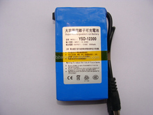 portable 12v rechargeable lithium battery for CCTV