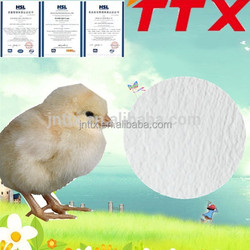Natural livestock feed use sweetener L350