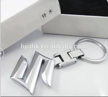 Suzuki car logo keychain