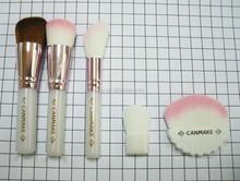 Japan famous makeup brush