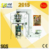 china suppliers small manufacturing machines vertical packing machine