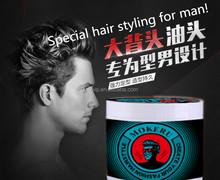 cheap custom printed hair pomade wax strong hold
