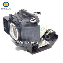 Excellent NSH170MD 50*50 NEC projector lamp NP15LP for NEC projector M260X/M260W/M300X/M260XS/M230X/M271W/M271X/M311X