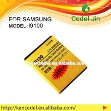 high capacity dry mobile phone battery for I9100
