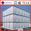 water tank float valve /SMC water tank for sport field