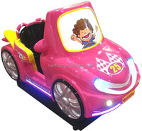 Royal Racer in door kiddie ride coin operated games,amusment park games equipmen for salet(NF-K126)