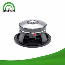 10MD26 horn speakers for LF driver Guangzhou oem