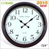 24 inch new design big wood time frame clock(24W41GL-01)