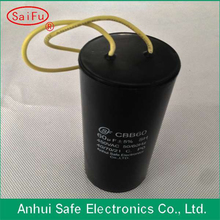 high quality China capacitors 0.1uf 250v(cbb60) in safe