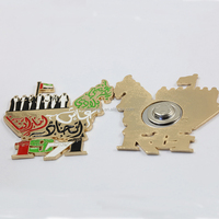 44 th 1971 uae national day gifts badge /2015 UAE gift items /gold pin for national day
