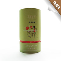 Beautiful design paper scented tea can , cheap colorful paper can for tea